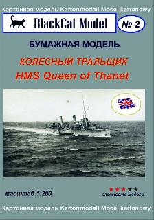Modele papierowe HMS QUEEN of THANET