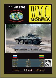 "Modele papierowe Spahpanzer 2 ""Luchs"" A2"